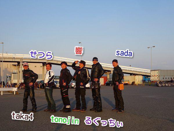DSC01165 (2).jpg