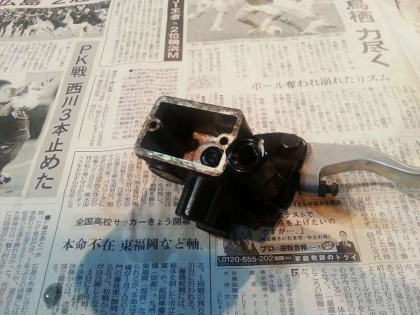 20140527_205101.jpg