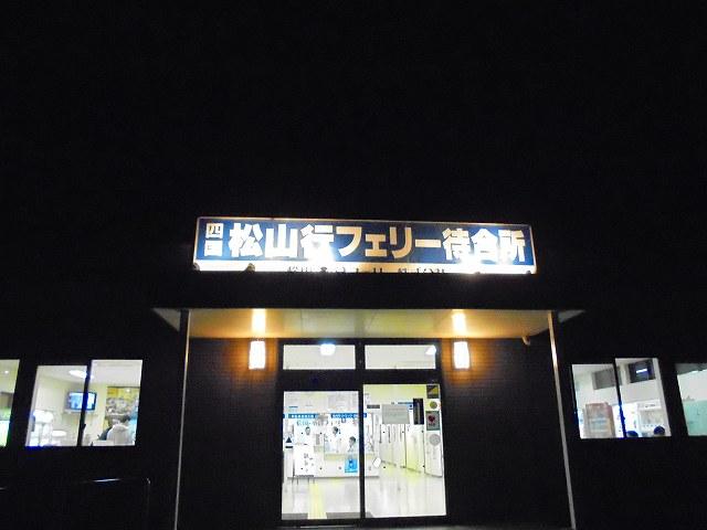 DSC01095.jpg